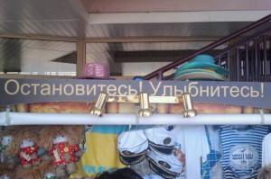Одесский Юмор.Фото