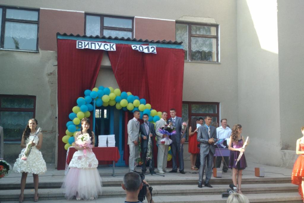 Выпускной в Марьяновке