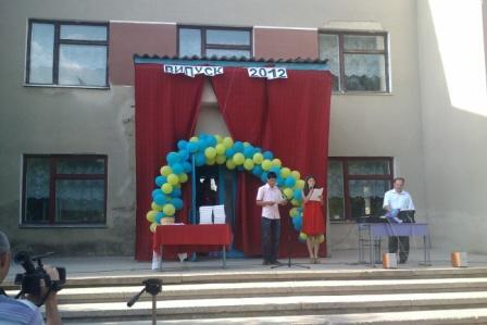 Открытие выпускного в Марьяновке