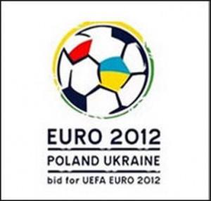 Евро 2012 фото