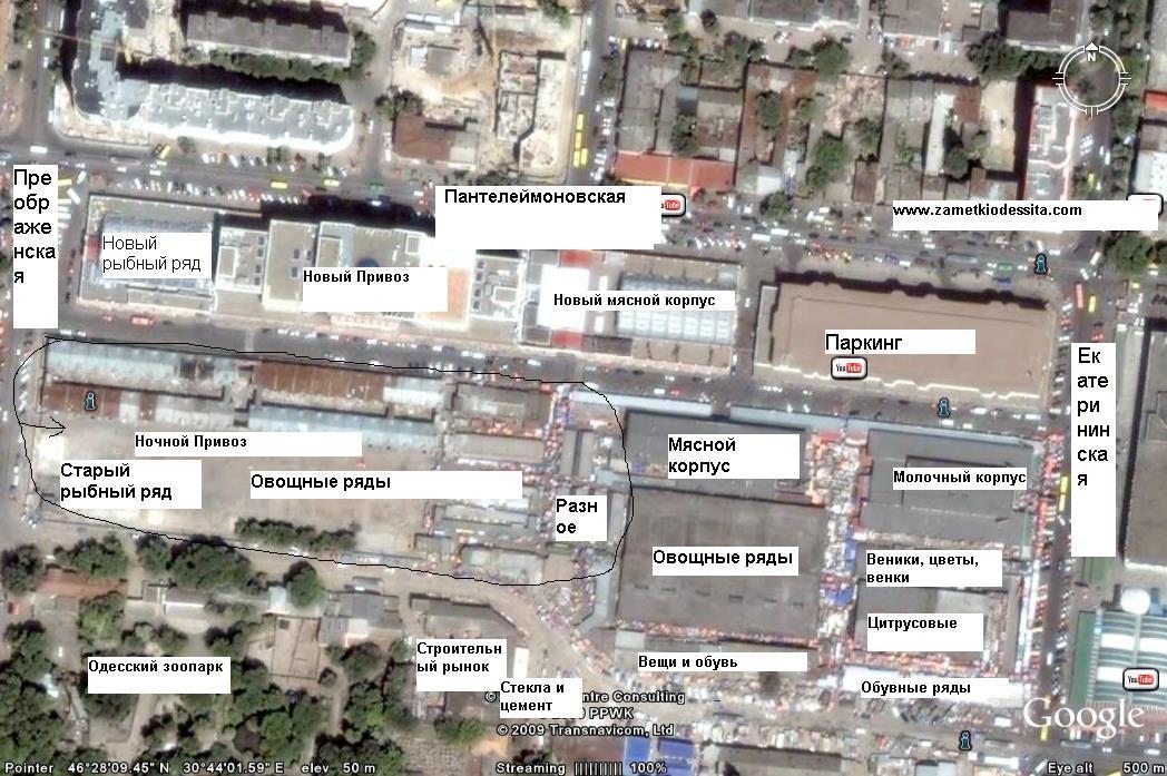 Одесский рынок Привоз карта