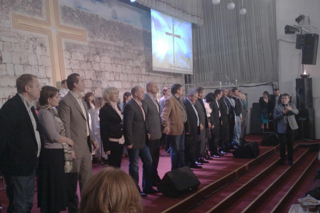 Конференция Единства в Одессе