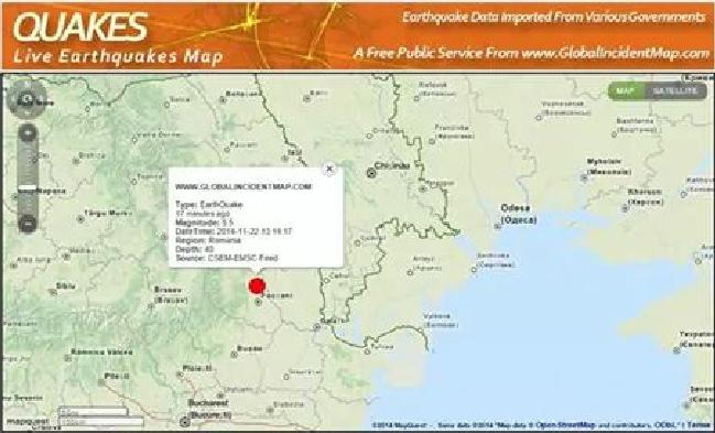 Землетрясение в Одессе 22.11.14