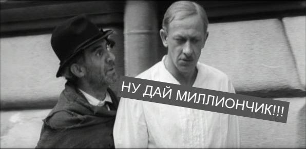 Глава ГосАвиаслужбы вымагает у Саакашвили миллион!