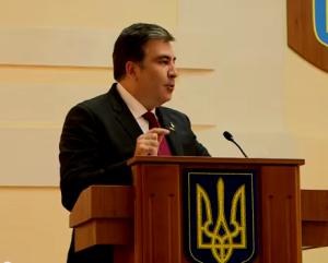 Речь Саакашвили