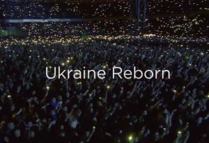 Ролик про Украину