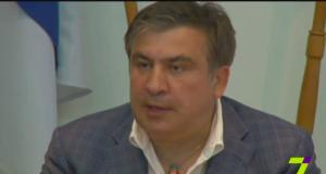 Саакашвили устроил разгон антикоррупционного комитета в ОГА
