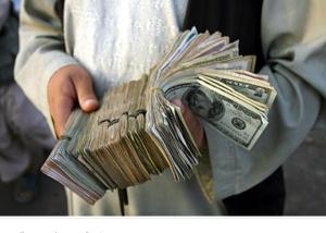 Борьба с коррупцией в Украине