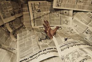Как читать новости?