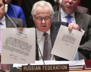 Чуркин на заседании ООН