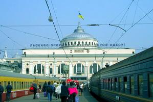 ЖД вокзал в Одессе