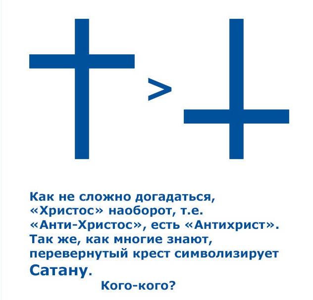 Единая Россия 10