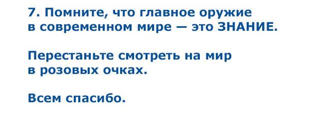 Единая Россия 15