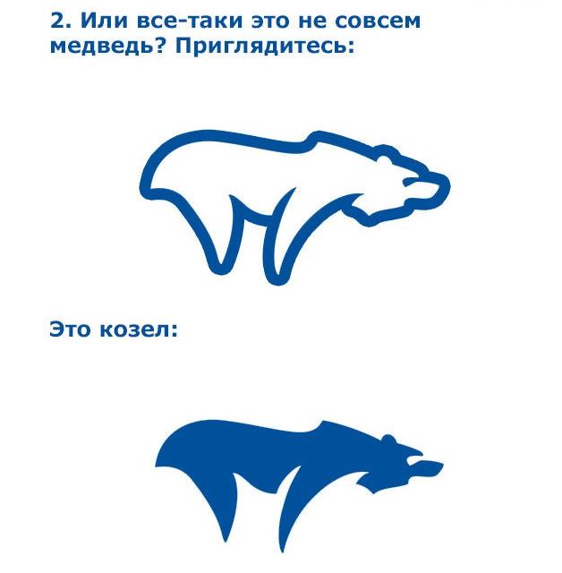 Единая Россия 2