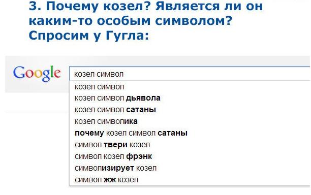 Единая Россия 3