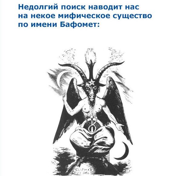 Единая Россия 4