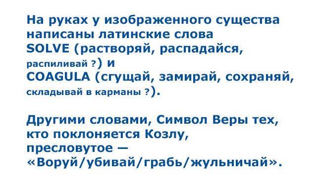 Единая Россия 5