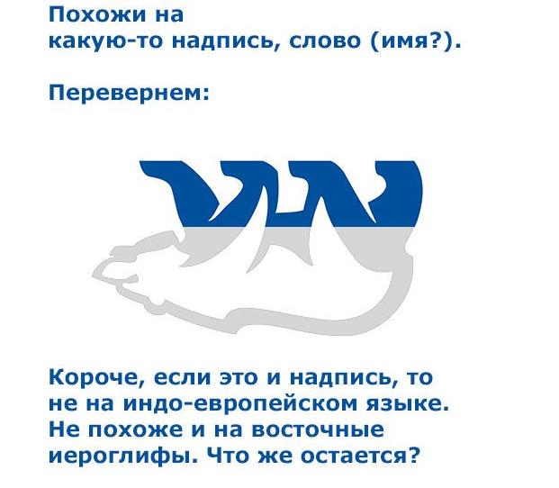 Единая Россия 7