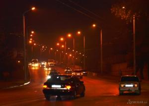 Уличное освещение Одессы