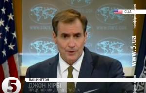Госдеп США обвинил Россию в атаках на востоке Украины