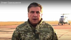 Ответ Саакашвили Яценюку