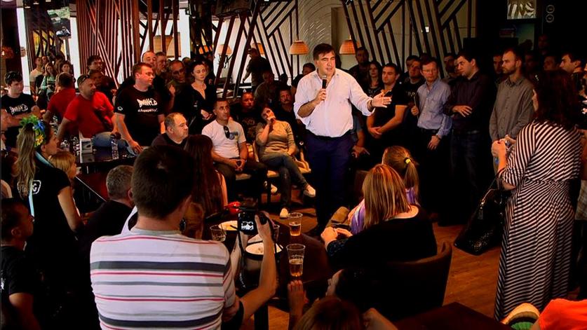 Встреча Михаила Саакашвили с Самообороной и Автомайданом
