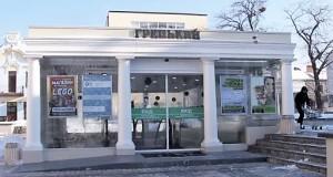 Zapret_na_polzovanie_podzemnim_TC_Grechesky